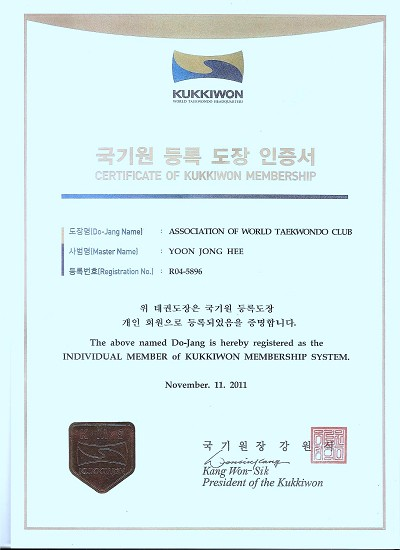 Kukkiwon Authorised Dojang Certification